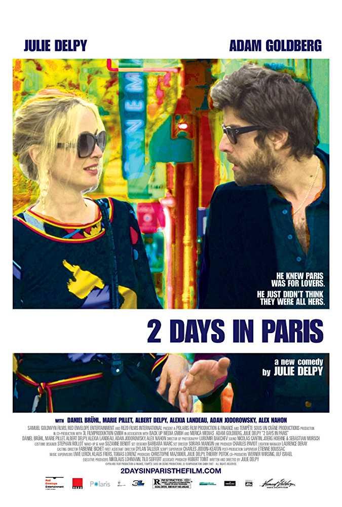 2 Days in Paris (2007) poster image