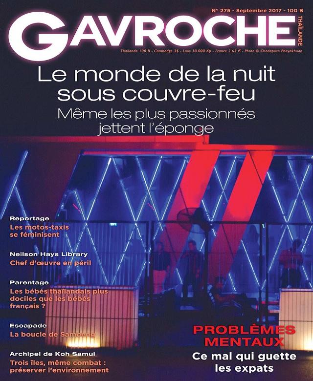Gavroche N°275 - Septembre 2017