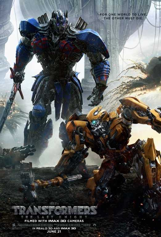 Transformers: The Last Knight(2017) poster image