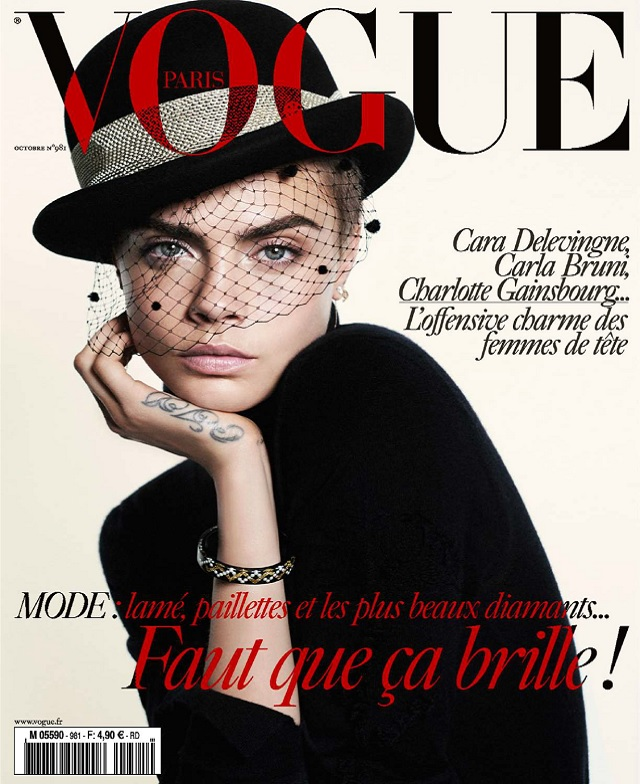Vogue Paris N°981 - Octobre 2017