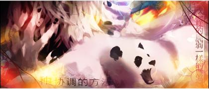 Resultats COTW#1 So Panda ! 170916105125591548