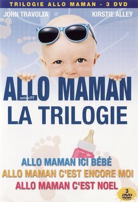 Allo maman [ La trilogie ]