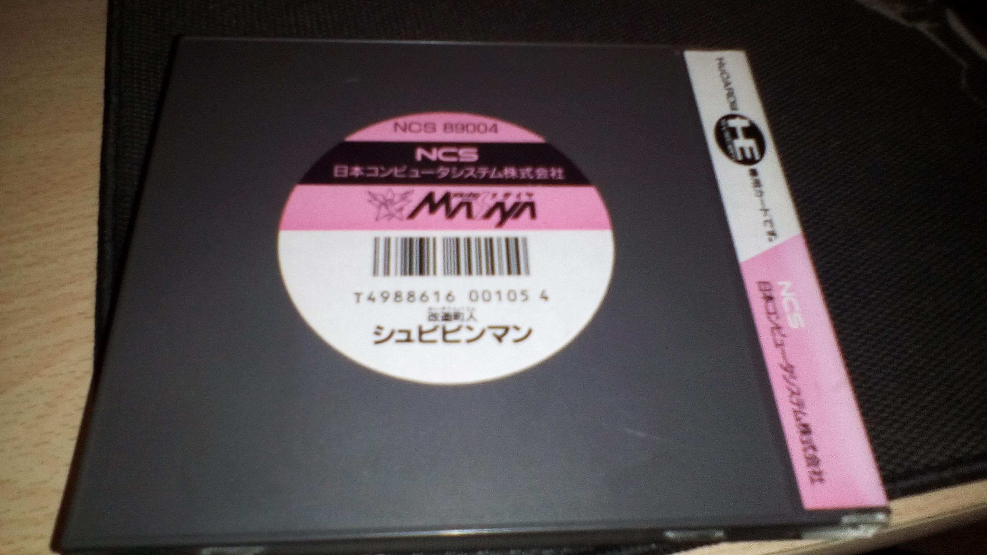 Shop/Ech Gold - Jeux GBA US - Dragon Valor PS1 - JDR Papier - Jeux DS - Zelda 171007024914437675
