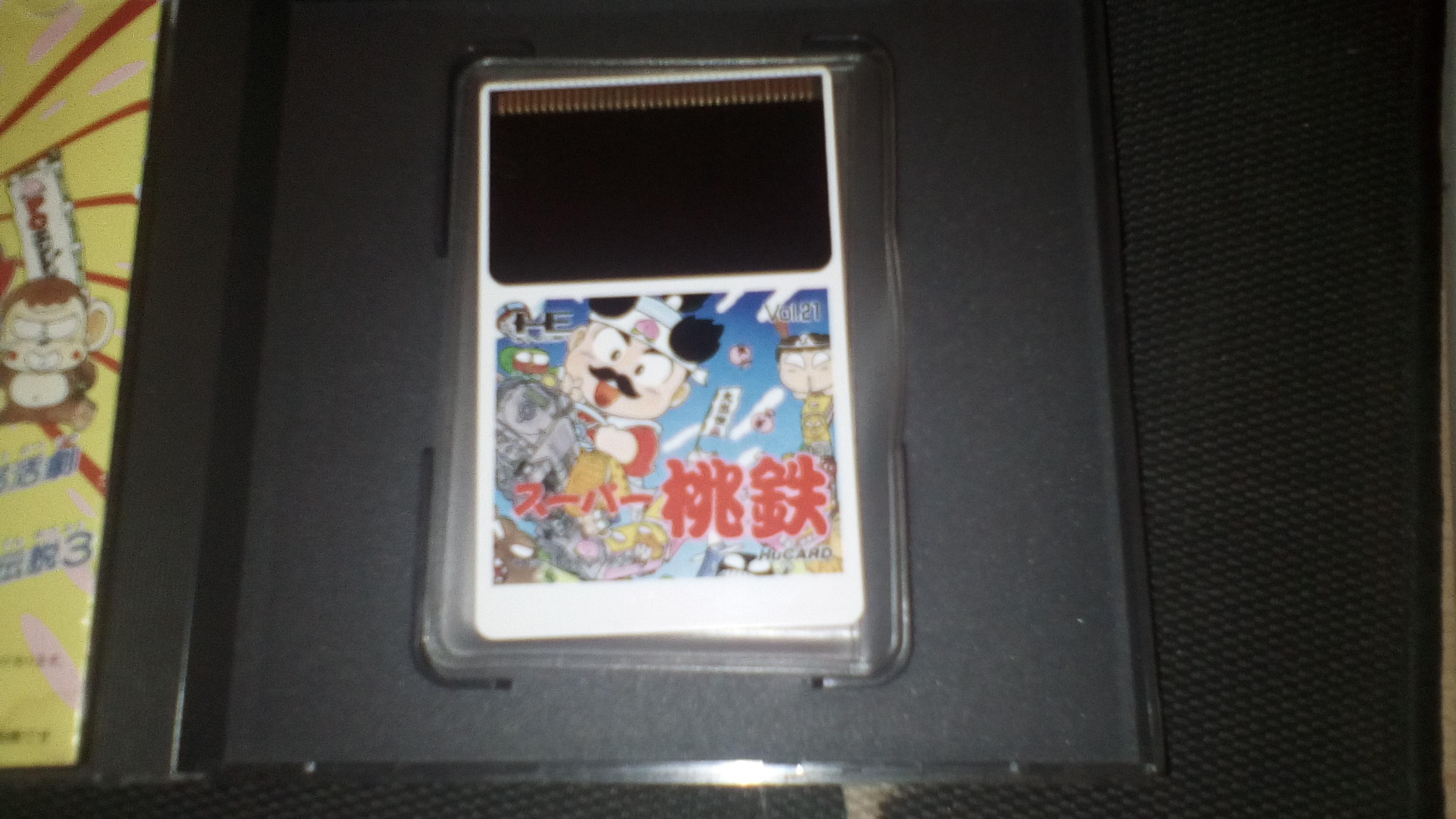 Shop/Ech Gold - Jeux GBA US - Dragon Valor PS1 - JDR Papier - Jeux DS - Zelda 171007025954360377