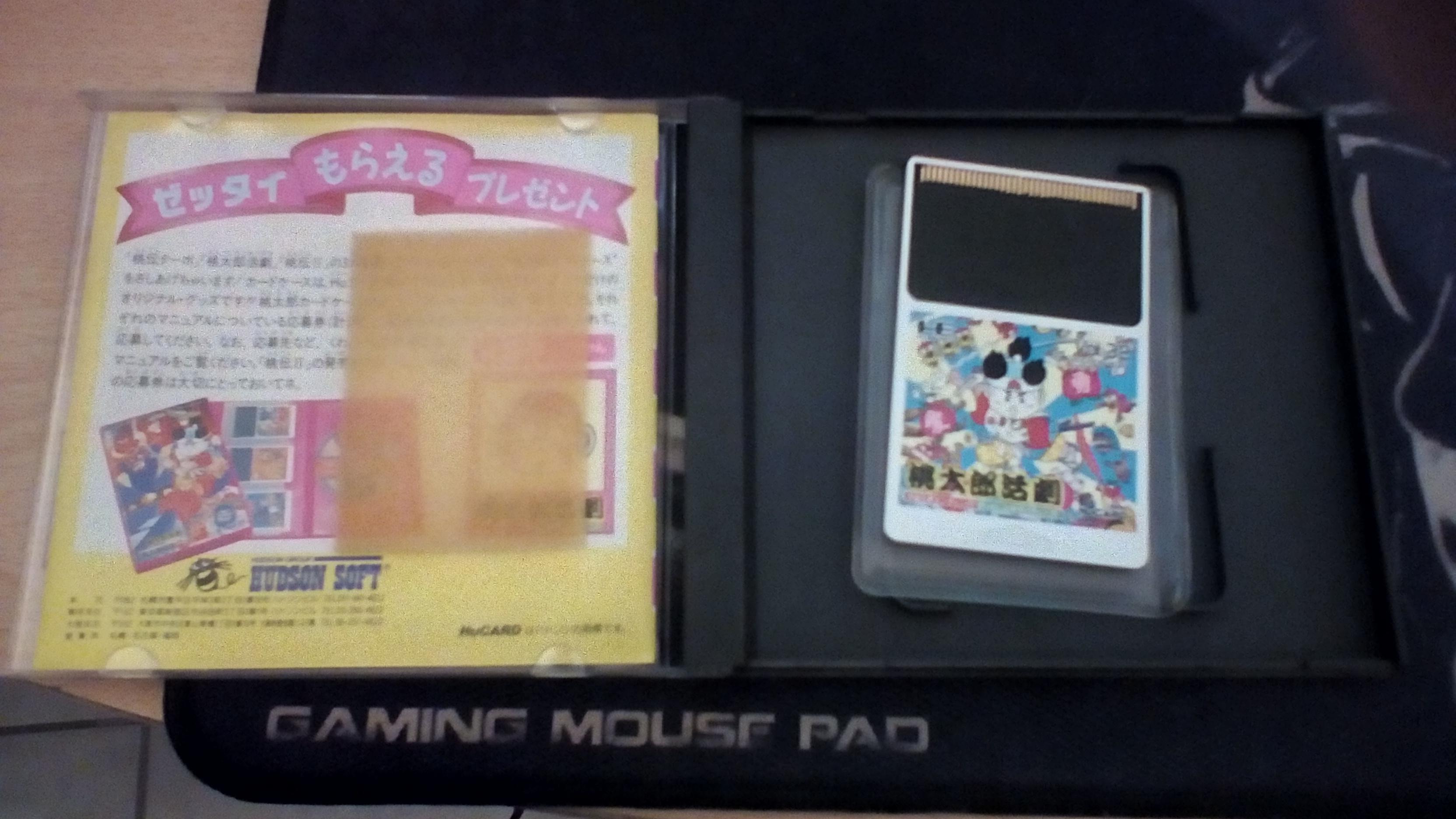 Shop/Ech Gold - Jeux GBA US - Dragon Valor PS1 - JDR Papier - Jeux DS - Zelda 171007030258796487