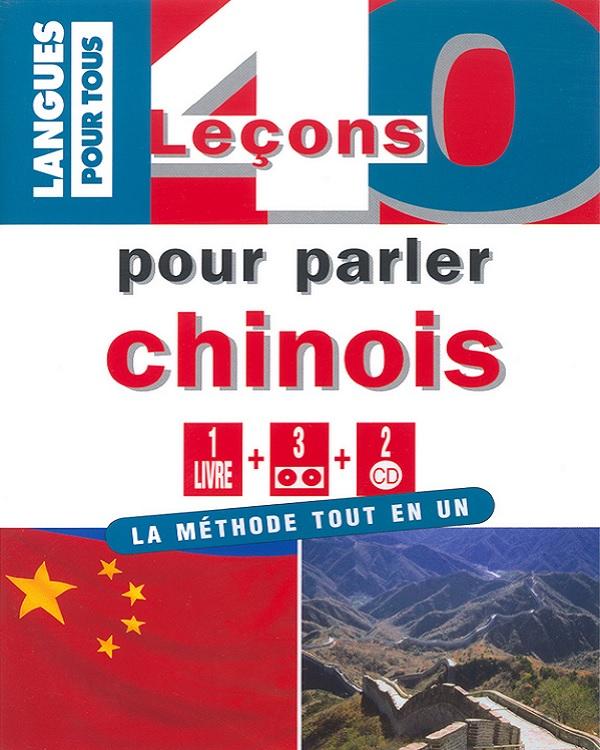 télécharger Michel Désirat - 40 leçons pour parler chinois