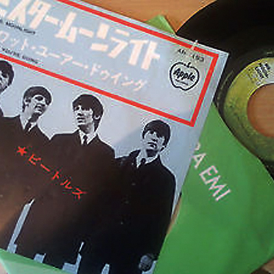 the-beatles-what-youre-doing-japanese-press-apple-ar-1193_5308498