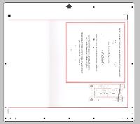 petit soucis de qualité au niveau du PixScan Mini_171220040745279500