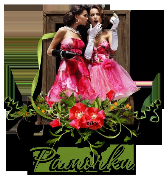 soeurs rose