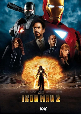 Beaut cach e t l charger s ries tv et films gratuitement - Iron man 2 telecharger ...