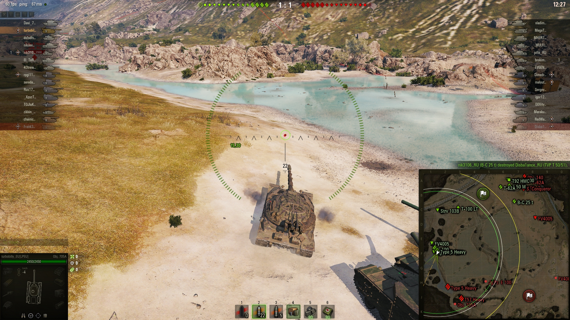 World of Tanks  - Page 41 180213093102208729