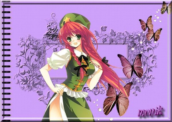 manga papillon