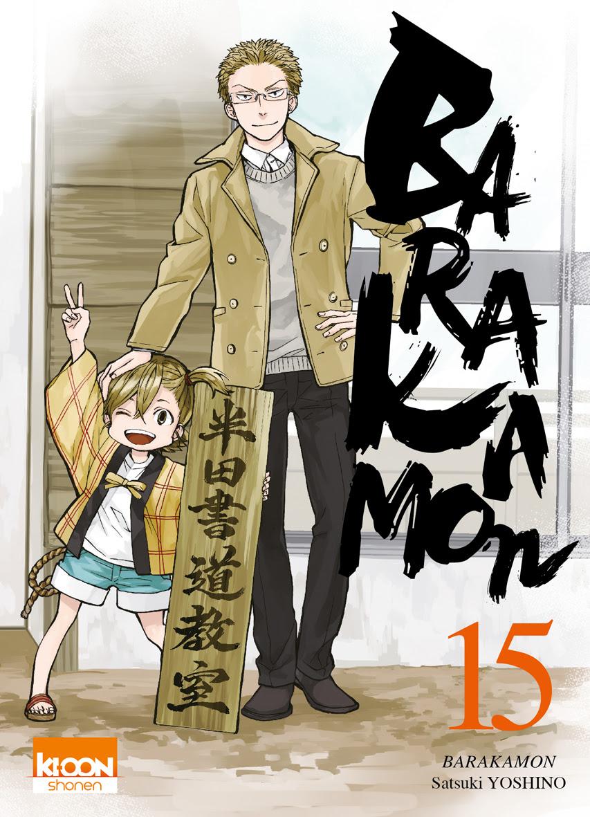 barakamon-manga-15-simple-301008