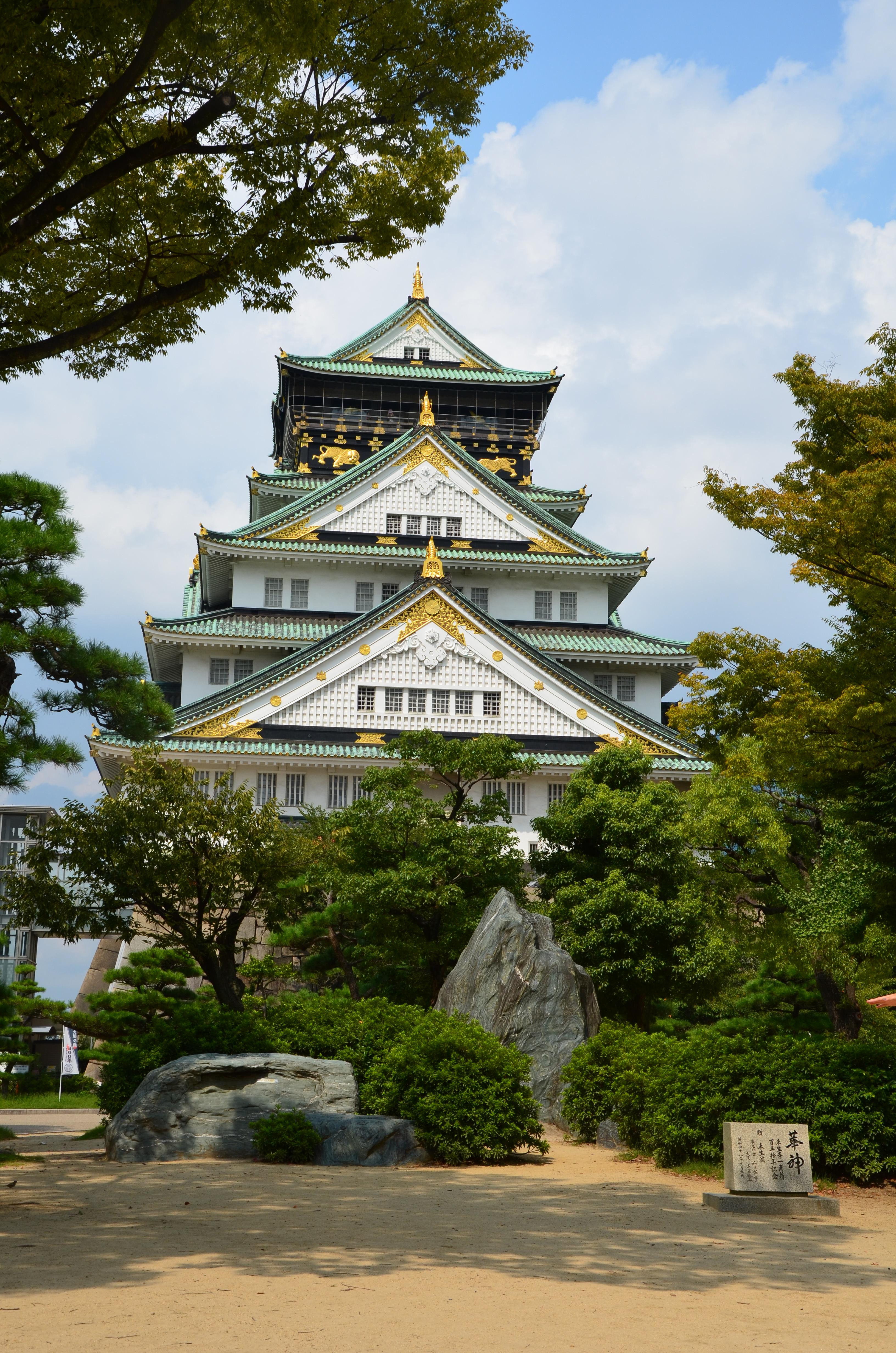 LE JAPON ! j'y étais !!! 18032309030912286