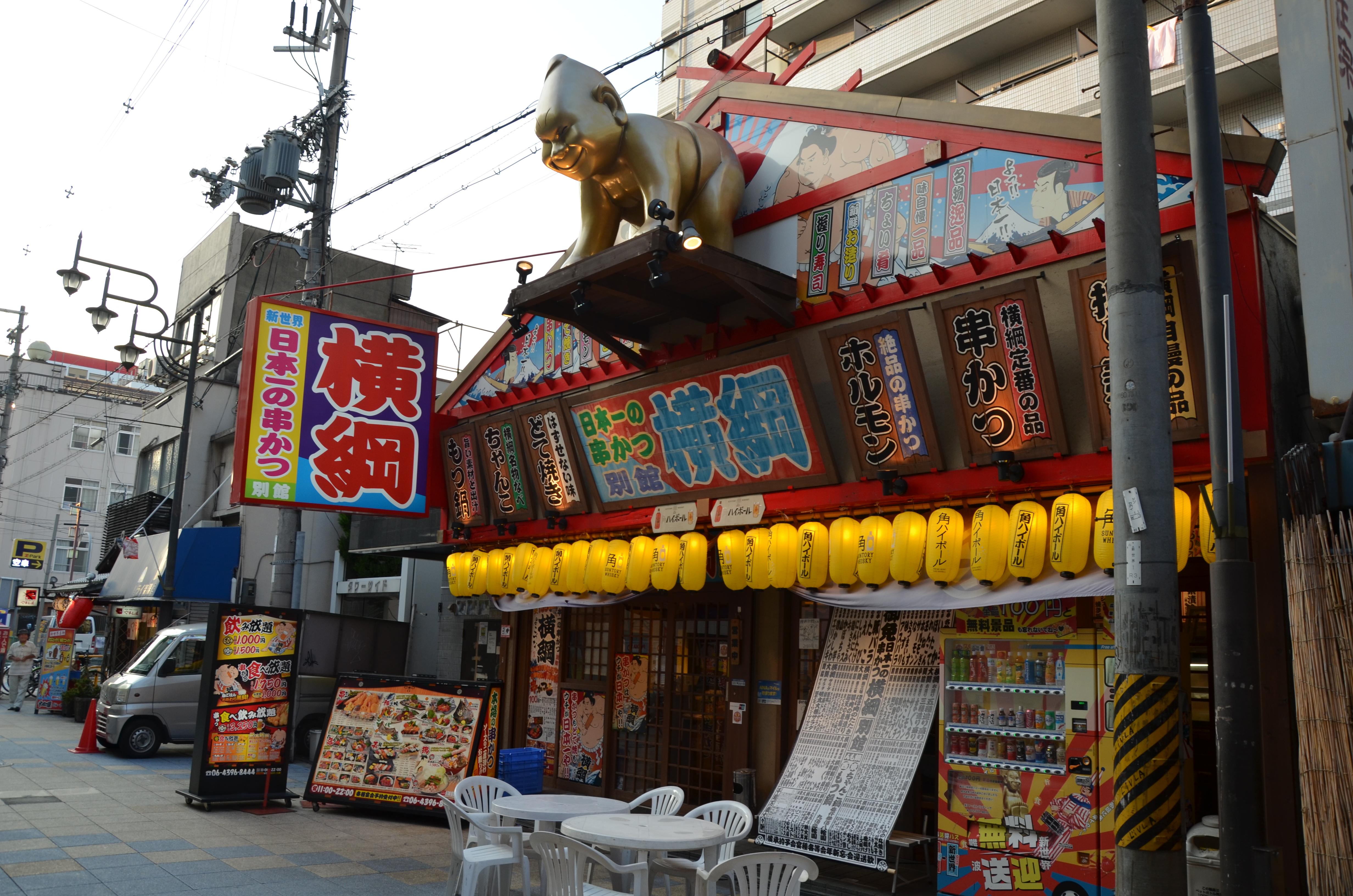 LE JAPON ! j'y étais !!! 180323090309662909