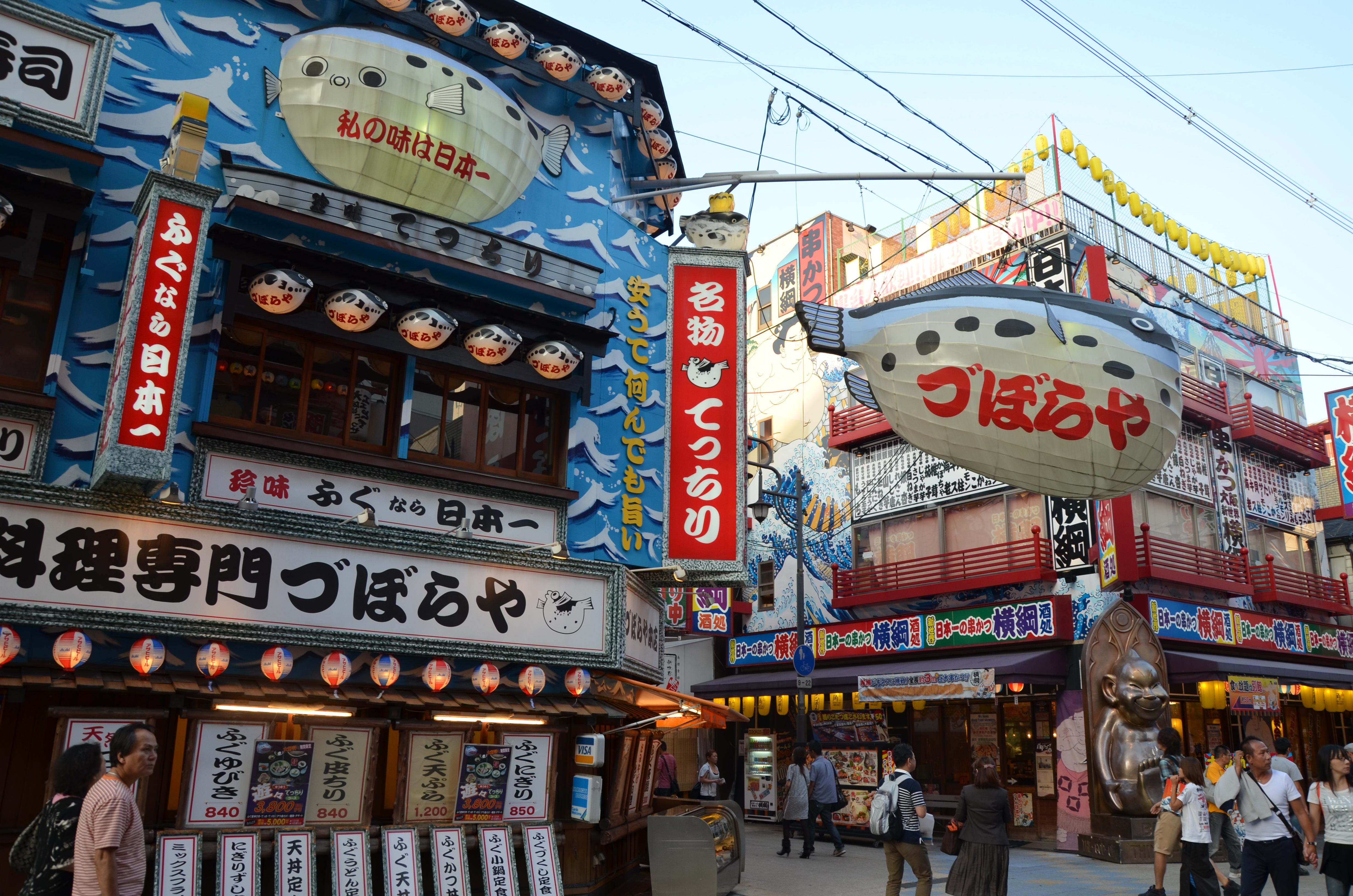 LE JAPON ! j'y étais !!! 180323090310377003