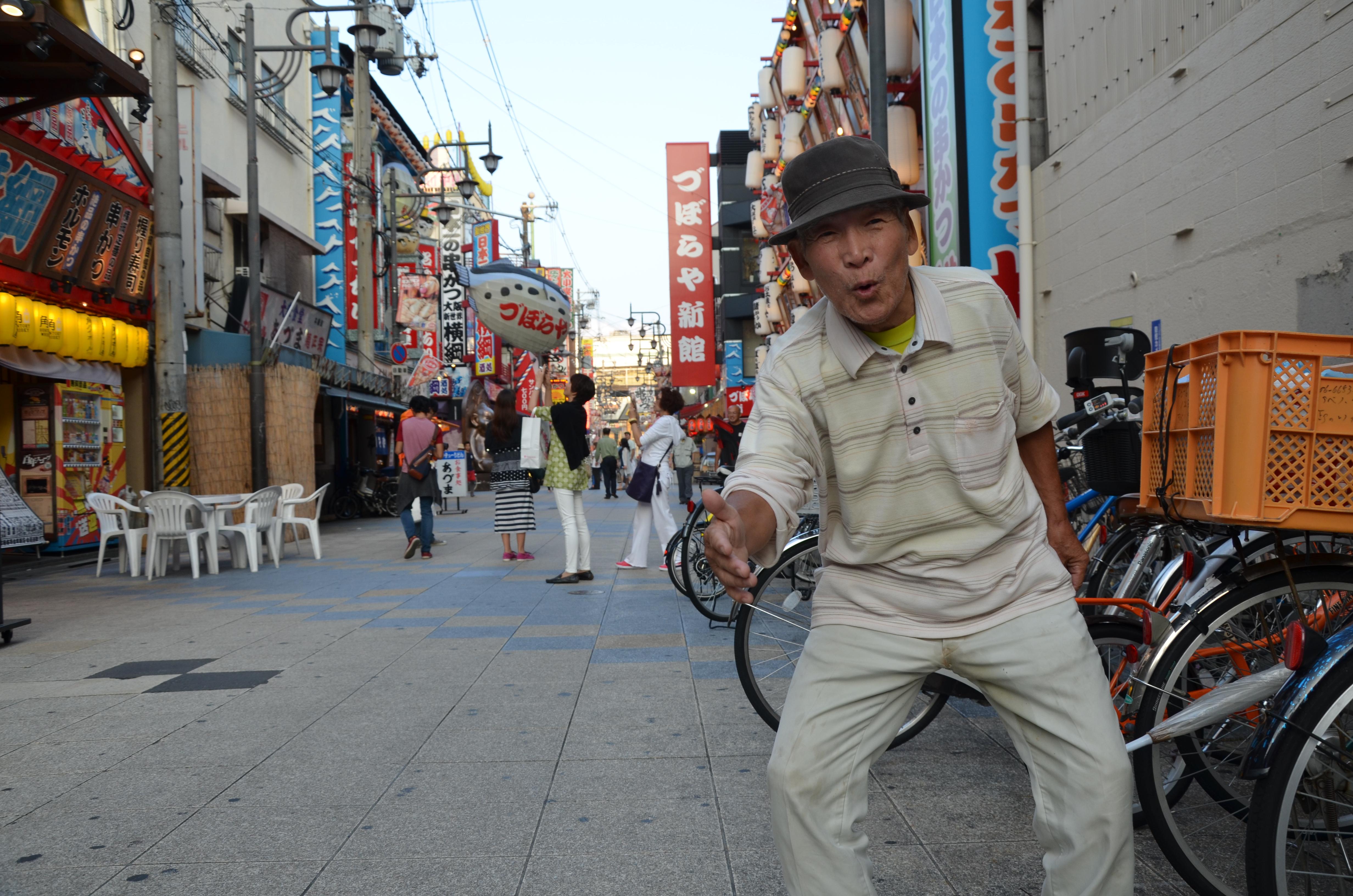 LE JAPON ! j'y étais !!! 180323090310730776