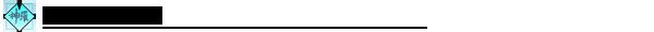 L'Encyclopédie 180328082850511524