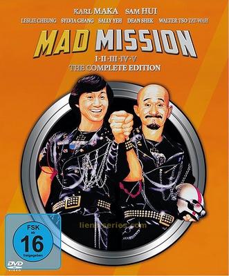 Mad Mission 1 à 6