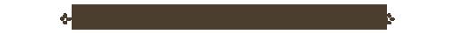 Aventuriers de Ceven'Menel 180416030231248288