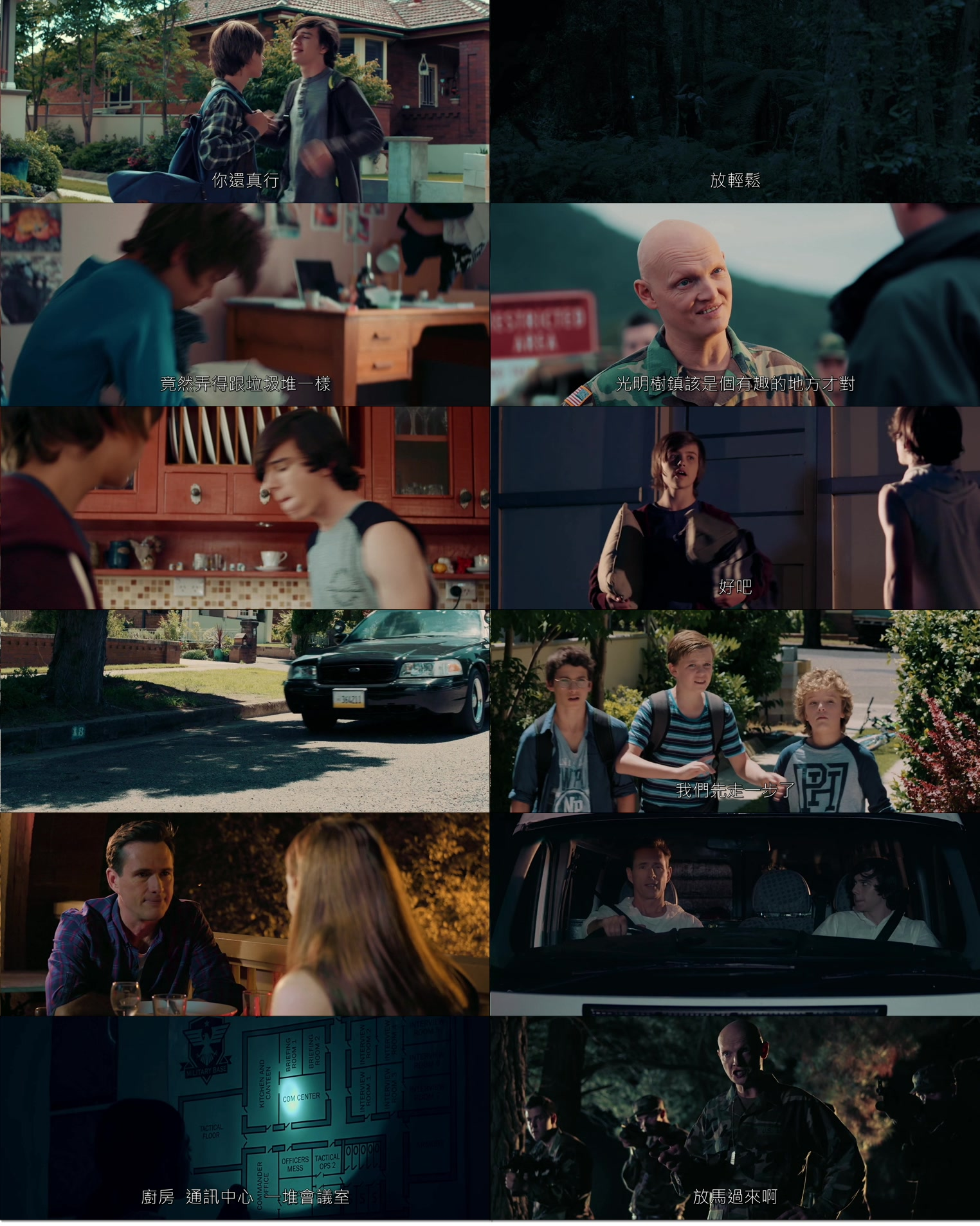 My.Pet.Dinosaur.2017.1080p.BluRay.H264.mkv