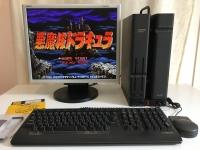 [VENDU] SHARP X68000 SUPER HD Complet Capkité Moniteur LCD trifréquences Mini_180501081729639978