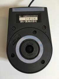 [VENDU] SHARP X68000 SUPER HD Complet Capkité Moniteur LCD trifréquences Mini_180501082243448073
