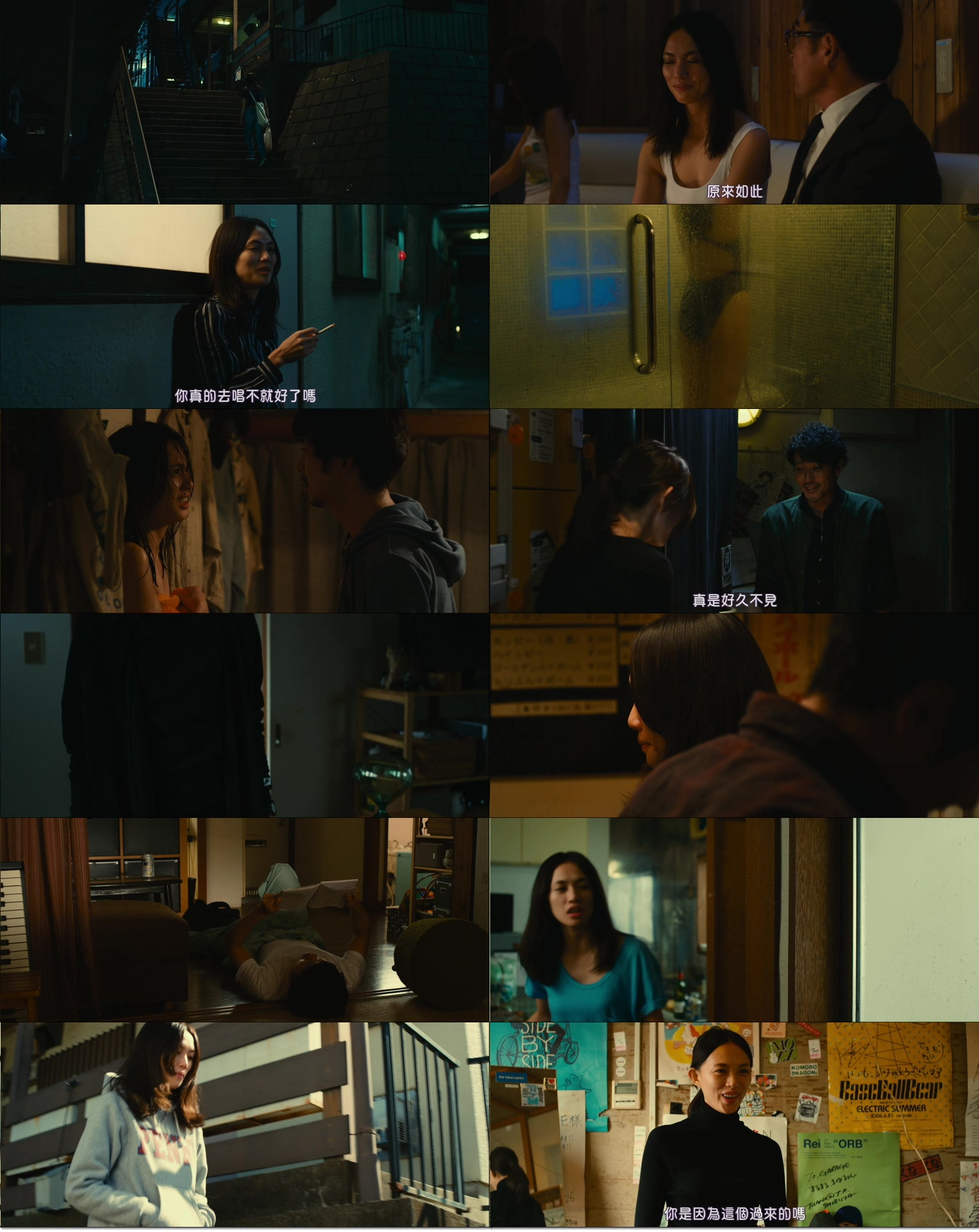 Pumpkin.and.Mayonnaise.2017.1080p.BluRay.x264.DTS-WiKi.mkv