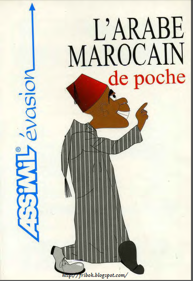 ARABE MAROCAIN DE POCHE  PDF ET MP3