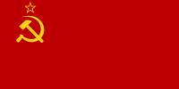 Soïouz Sovietskikh Sotsialistitcheskikh Riespoublik [CCCP] Mini_180522015707392247