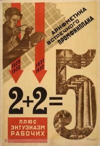 Soïouz Sovietskikh Sotsialistitcheskikh Riespoublik [CCCP] Mini_180522080248138761