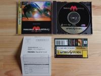 - TopiShop Sega - MEGADRIVE & SATURN - Mini_180525095453697644