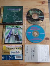 - TopiShop Sega - MEGADRIVE & SATURN - Mini_1805250955069548