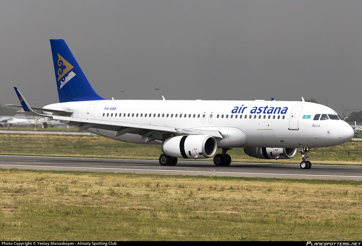p4-kbb-air-astana-airbus-a320-232wl_PlanespottersNet_624447_06b48c3f1a