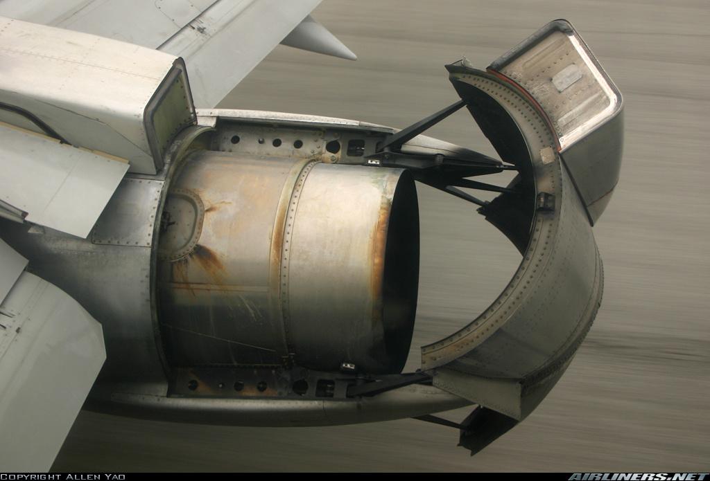 737 reverse clam 1