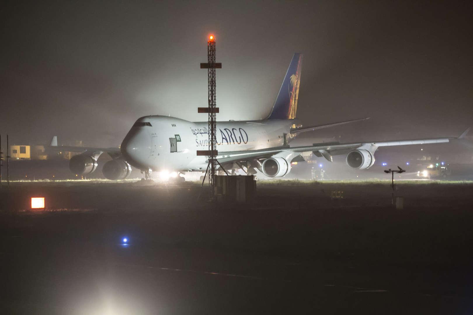 747 incident maastricht 1