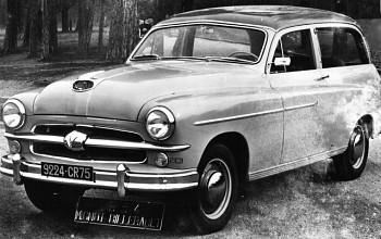 Ford_Vedette_Vendome_break-1954