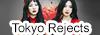 [Partenariat] Nos Amis ♥ 180704033657559130