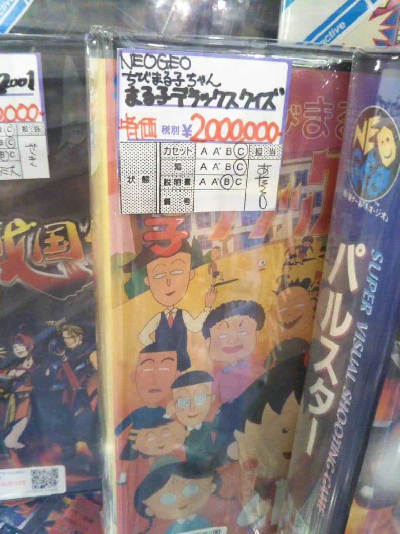 Dragon mvp1-degV 3 1 édition! bleus W Presque comme neuf Gold Secret Rare Yugioh!!