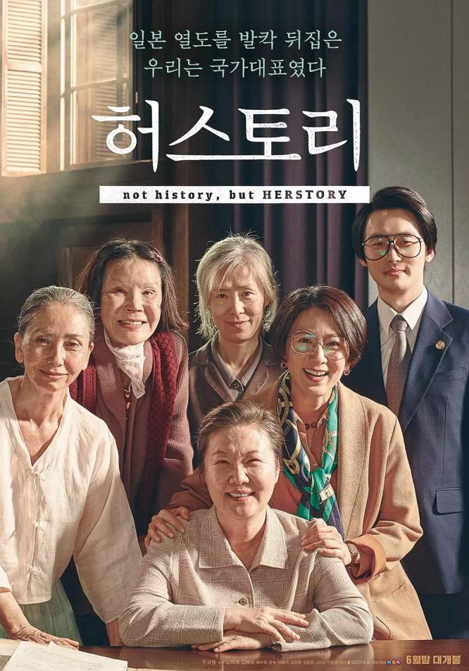 這邊是[韓] 她的故事/她們的故事.2018.BD-1080p[MKV@2.3G@多空@繁簡英]圖片的自定義alt信息;549769,732427,haokuku,74