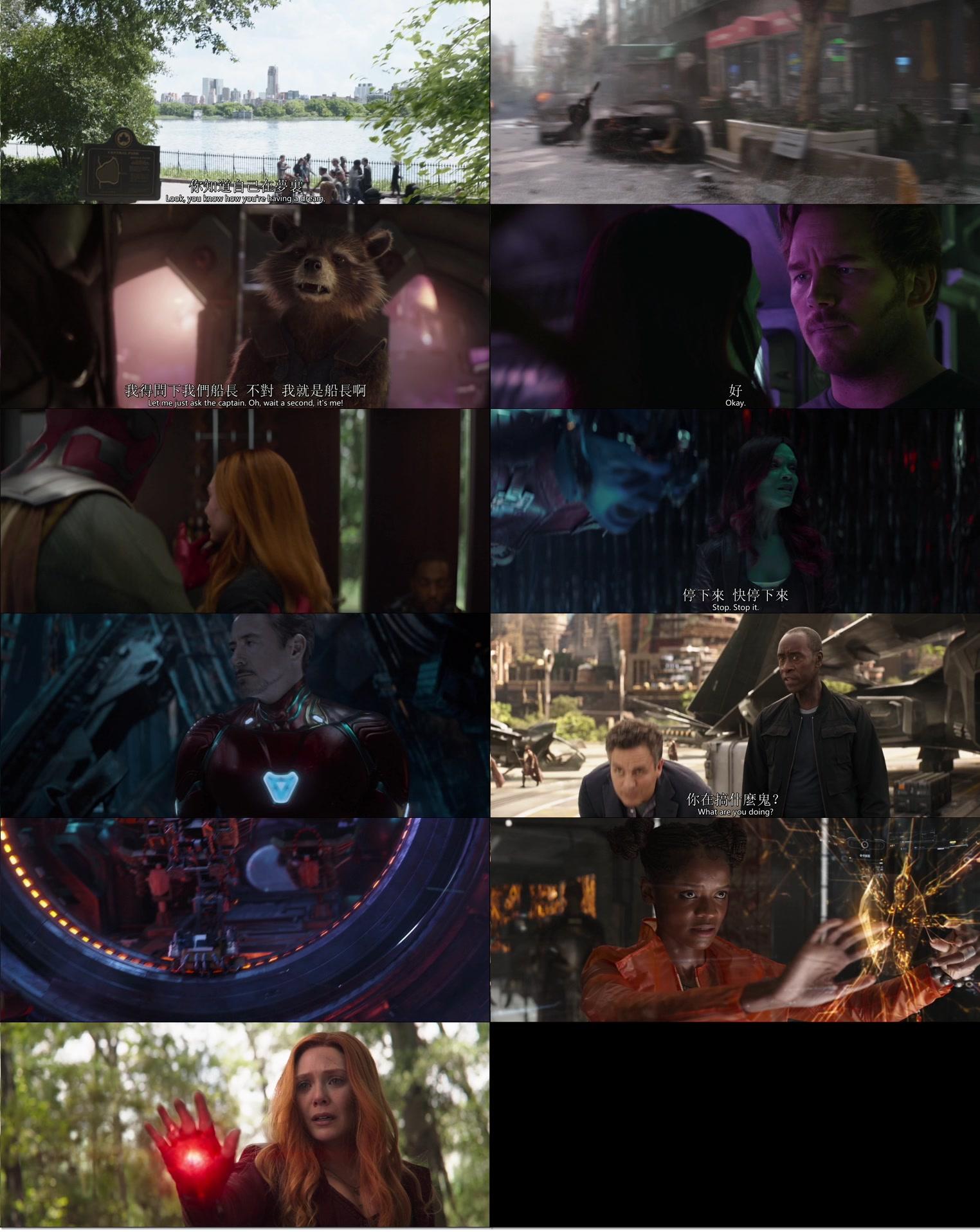 [美]復仇者聯盟3:無限戰爭.2018.HD-720p/1080p[MKV@4.5G@繁簡英]