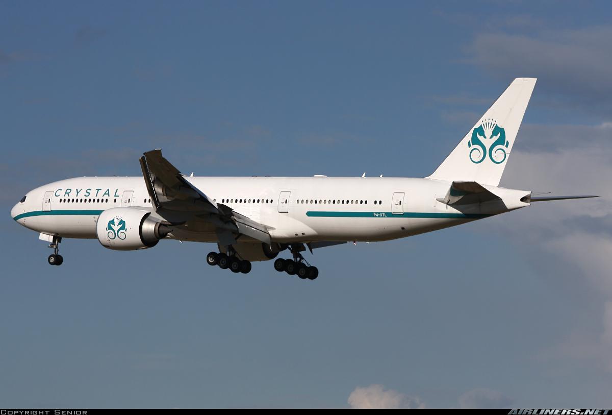 Boeing avions d'affaires 18073106123997132