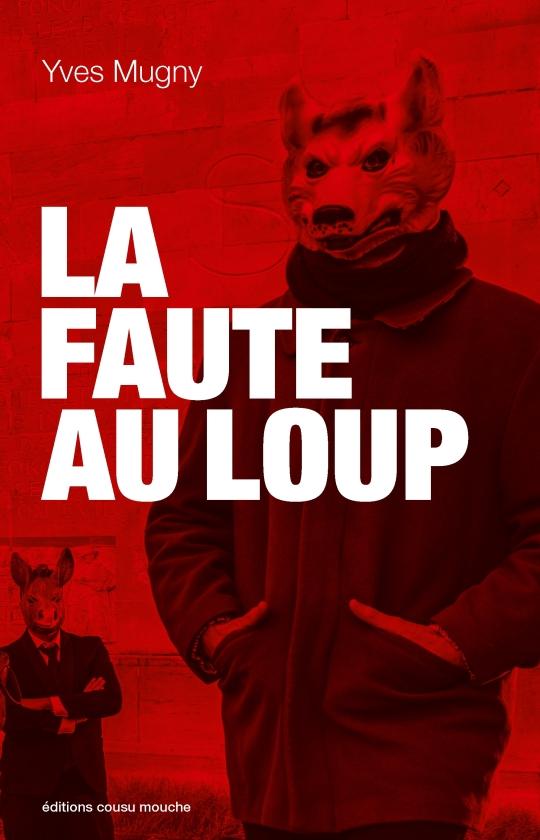 2018_faute_au_loup
