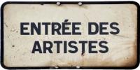 Salle des artistes