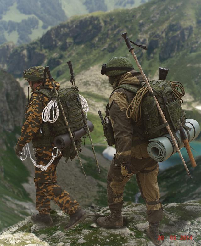 Impression troupes de montagne, Oural 2014 180816013152749595