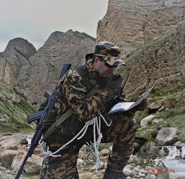 Impression troupes de montagne, Oural 2014 180816013915273808