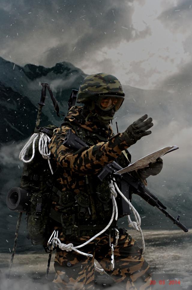 Impression troupes de montagne, Oural 2014 180816013929143817