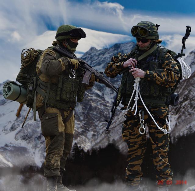 Impression troupes de montagne, Oural 2014 180816014325611431