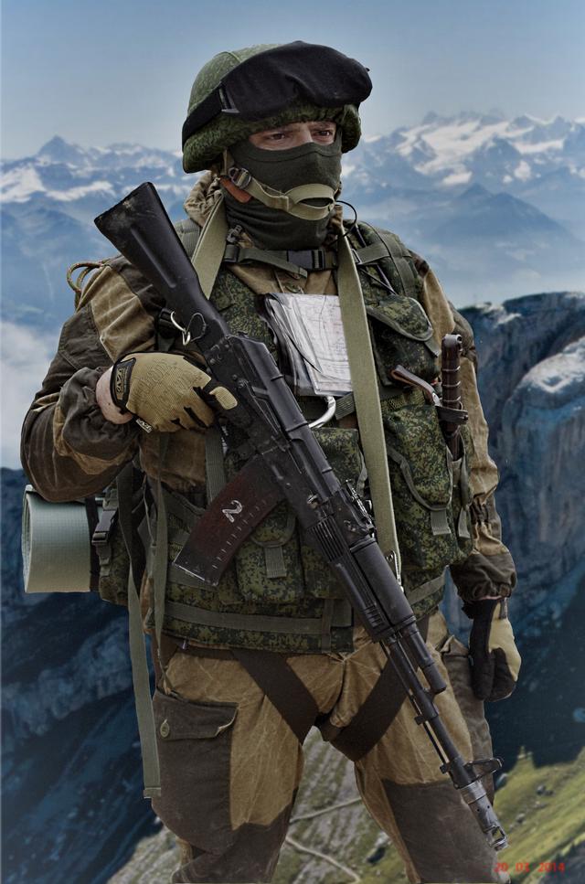 Impression troupes de montagne, Oural 2014 180816015626935837