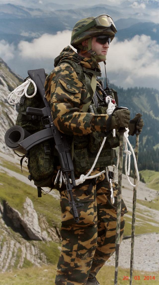 Impression troupes de montagne, Oural 2014 180816020419569275